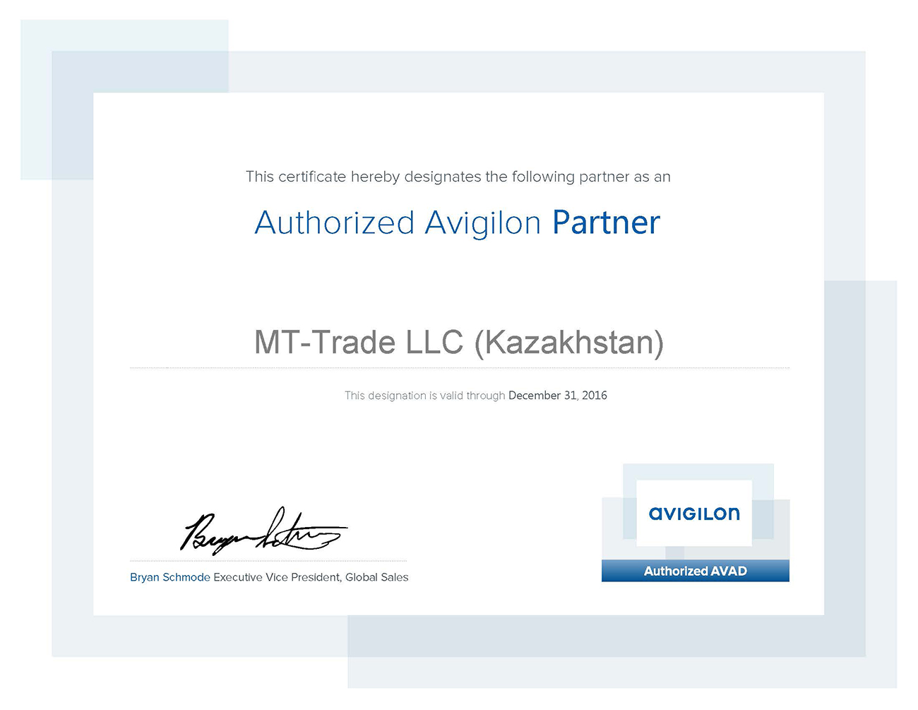 AVG Certificate Authorized MT-Trade backup